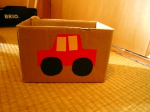 Car Box (other side)